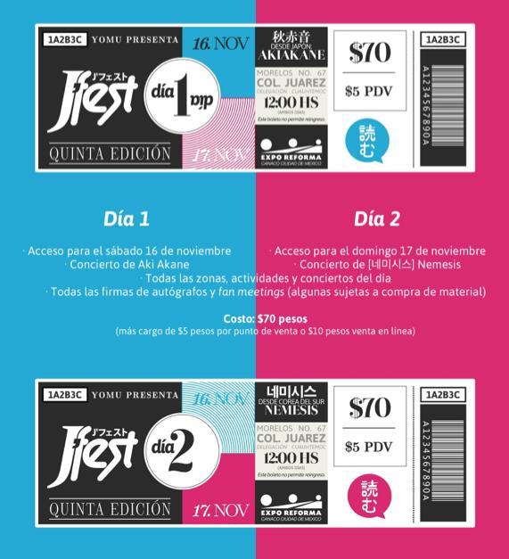 J-fest-tickets