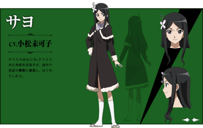 Akame ga KILL! 12