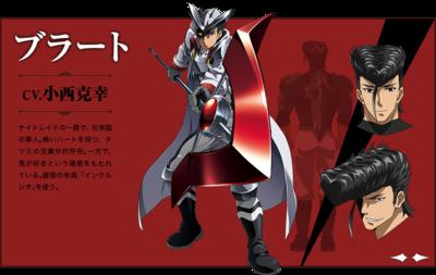Akame ga KILL! 7