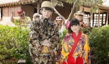 Itazura na kiss 2: Love in Okinawa ya disponible en Crunchyroll