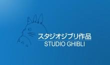 Studio Ghibli cierra sus puertas como estudio de animación