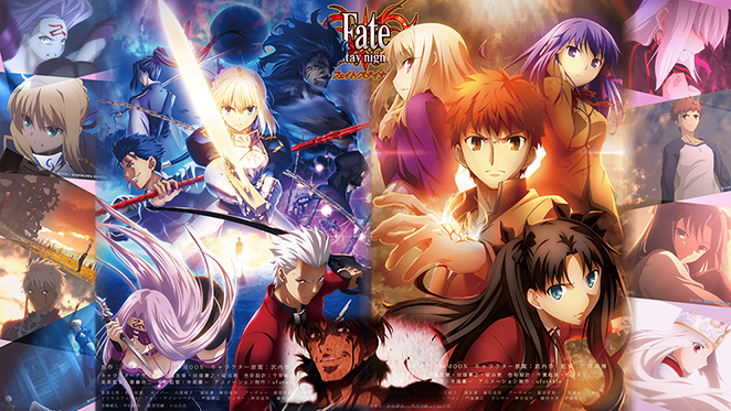 Fate/Stay Night: Unlimited Blade Works (TV) FateStayNight2014