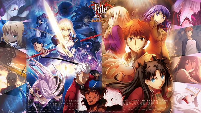 Fate/Stay Night FateStayNight2014