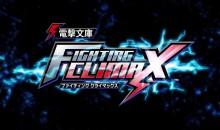 Nuevos personajes anunciados para el Dengeki Bunko Fighting Climax