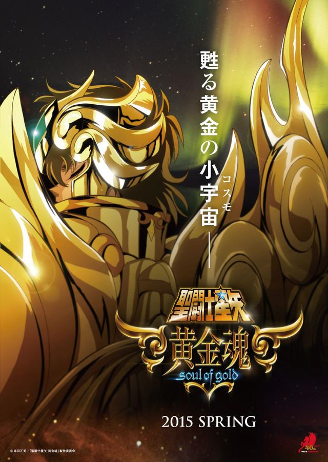 Saint Seiya- Soul of Gold llegará en la primavera de 2015