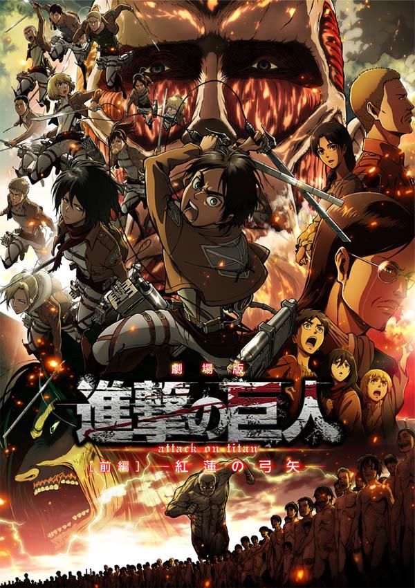 Resultado de imagen para estreno de la segunda temporada de Shingeki No Kyojin
