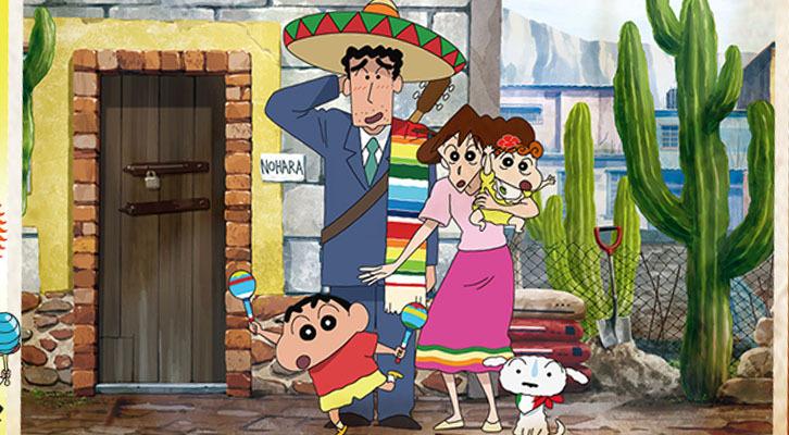 Crayon Shin-chan México main