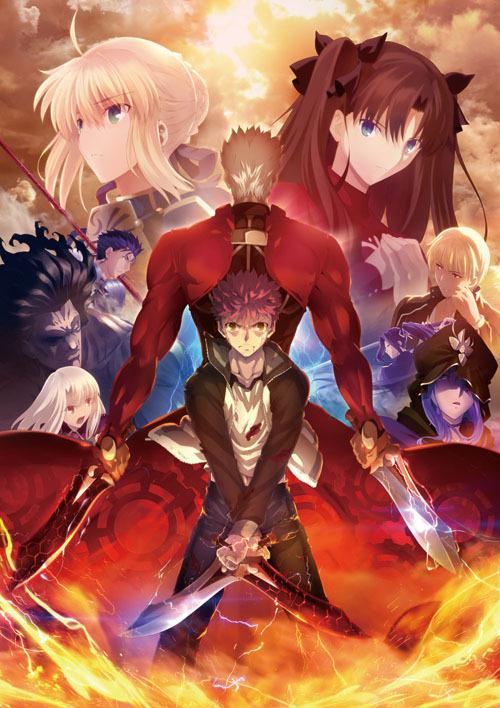 Fate:stay night- Unlimited Blade Works