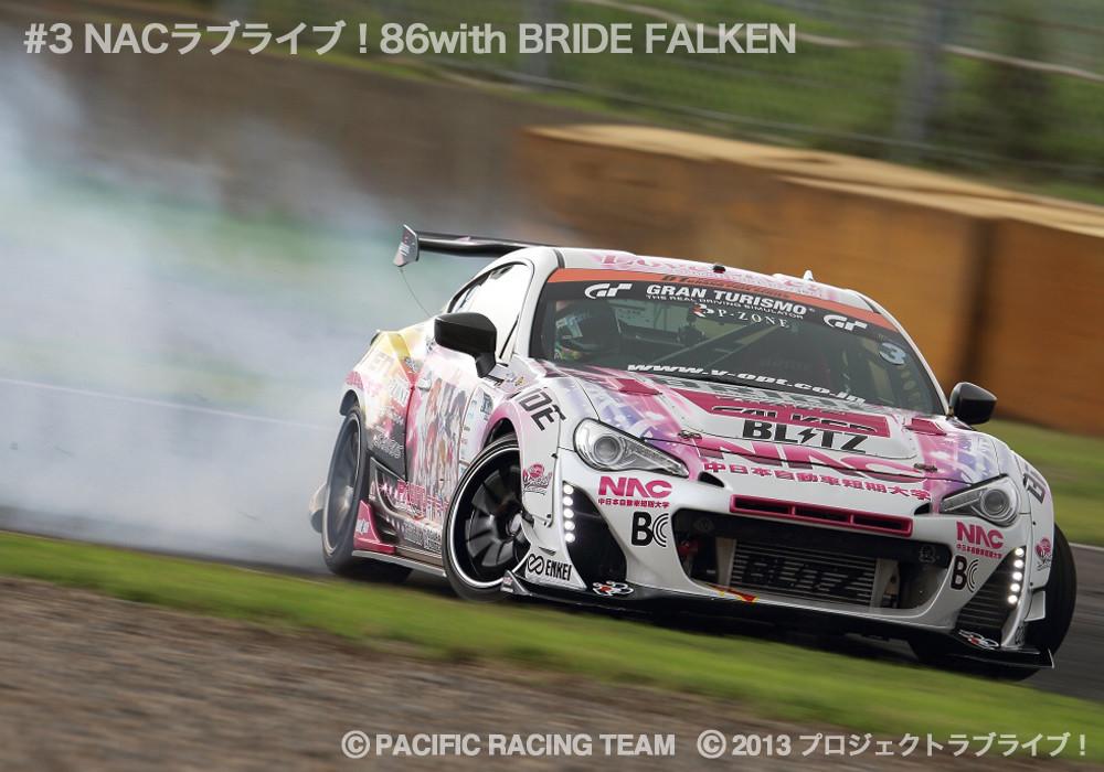 Love Live Racing Team 1
