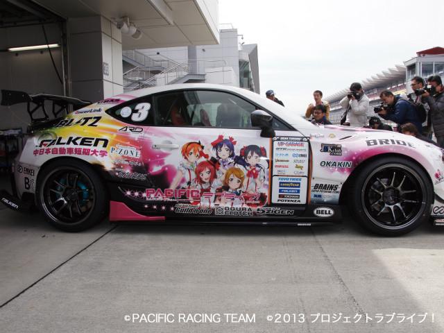 Love Live Racing Team 3
