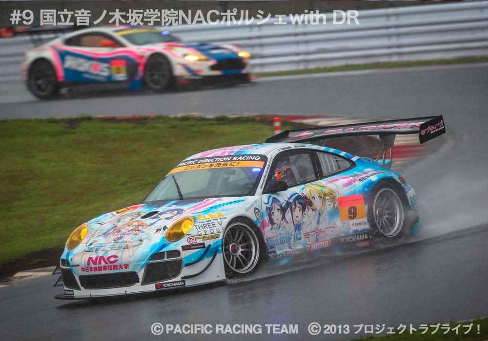 Love Live Racing Team 4
