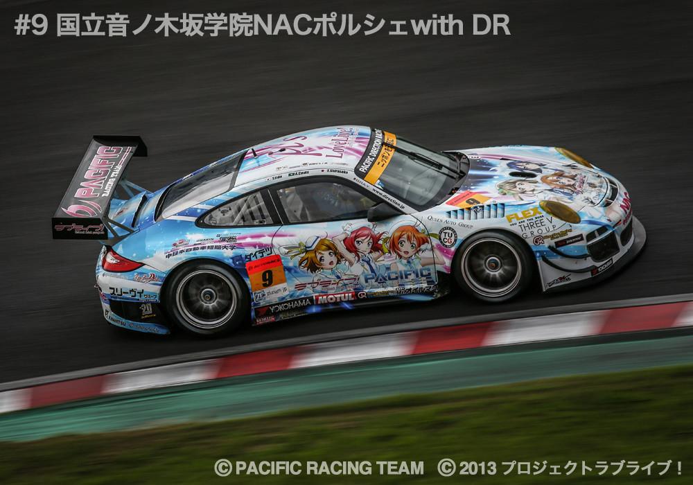 Love Live Racing Team 5