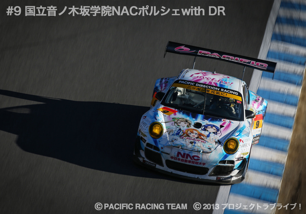 Love Live Racing Team 6