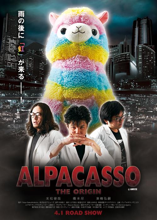 500-700_Alpacasso_Poster