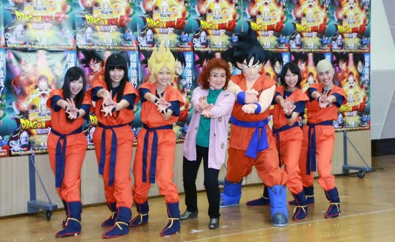 Dragon Ball Z- Fukkatsu no F momoiro clover z