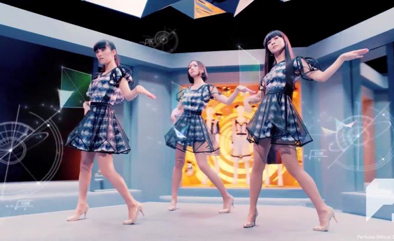 Pick Me Up Perfume 3