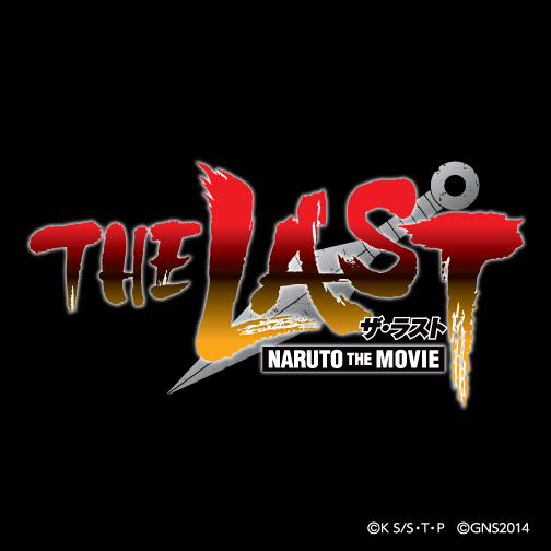 The Last - Naruto the Movie-
