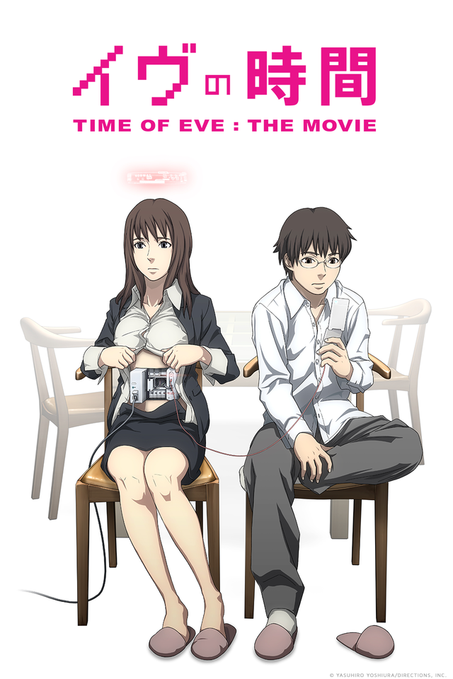 Time of Eve- The Movie 1