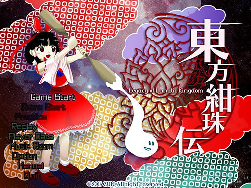 Touhou-Kanjuden-Legacy-of-Lunatic-Kingdom
