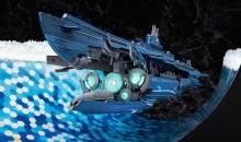 Good Smile Arms Arpeggio of Blue Steel Ars Nova I-401
