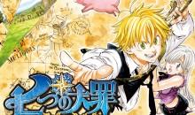 El manga Nanatsu no Taizai Production anuncia su final