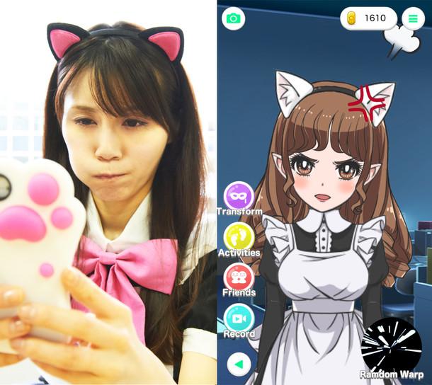 AvatarPhone13