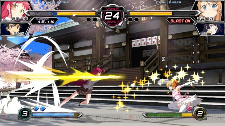 Dengeki-Bunko-Fighting-Climax-New-Work-03