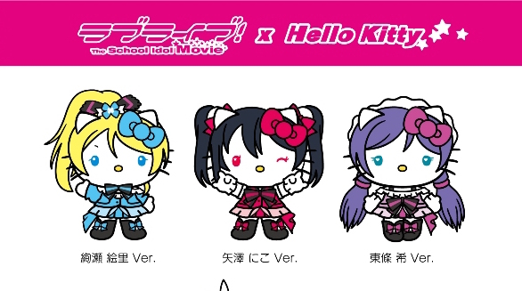 Love Live School Idol Movie x Hello Kitty