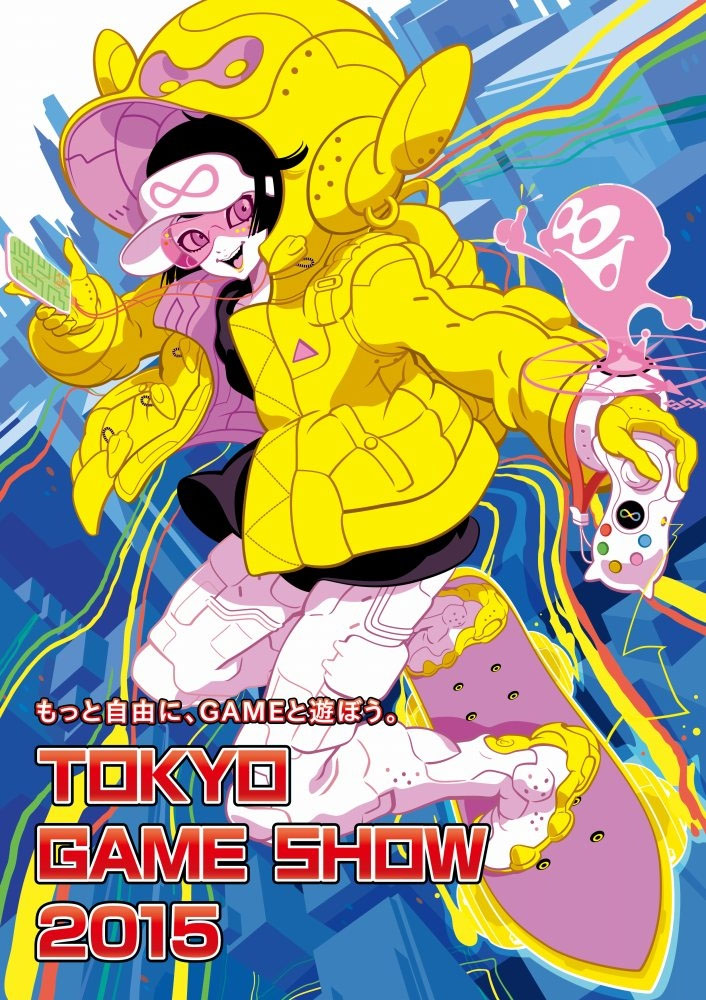 Tokyo-Game-Show 2015