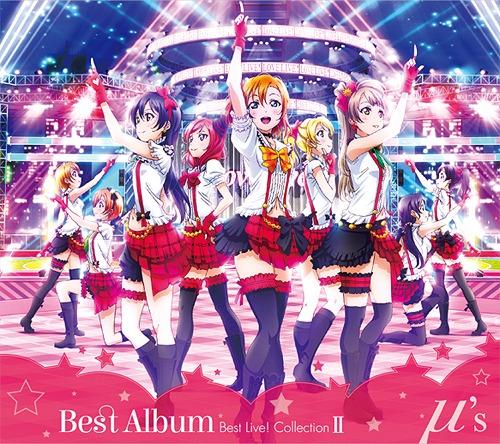 µ's Best Album Best Live! Collection II