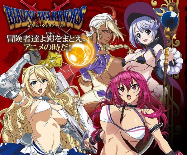 Bikini-Warriors (1)