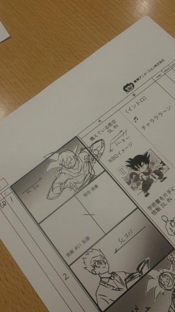 Dragon-Ball-Super-Storyboard-ED