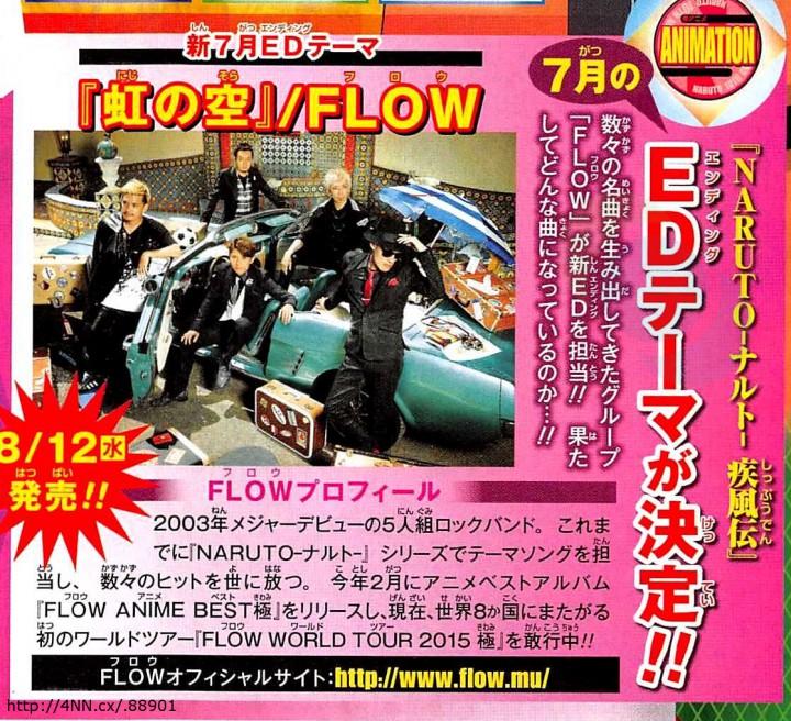 FLOW Naruto ending
