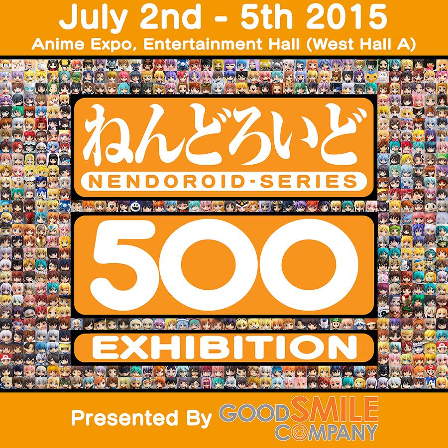 GSC 500 Nendoroid AX2015