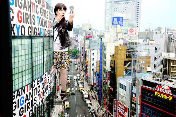 Gigantic Girls Invade Tokyo 1