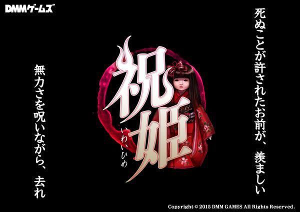 Iwaihime-02