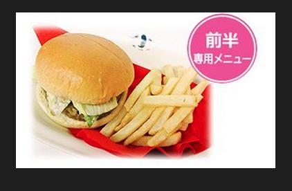 Love Live! School Idol Movie Cafe  3