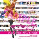Love Live! School Idol Movie Yomiuri Shimbun 1