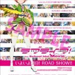 Love Live! School Idol Movie Yomiuri Shimbun 5