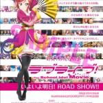 Love Live! School Idol Movie Yomiuri Shimbun 6