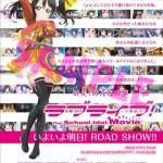 Love Live! School Idol Movie Yomiuri Shimbun 9