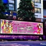 Love Live School Idol Movie ads 1