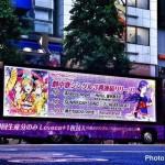 Love Live School Idol Movie ads 2