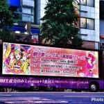 Love Live School Idol Movie ads 5