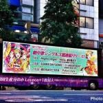 Love Live School Idol Movie ads 6