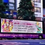 Love Live School Idol Movie ads 8