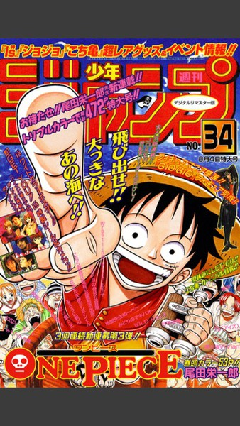 shonen jump plus one piece