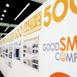 Exhibition 500 Nendoroid #AX2015 10