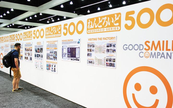Exhibition 500 Nendoroid #AX2015 4