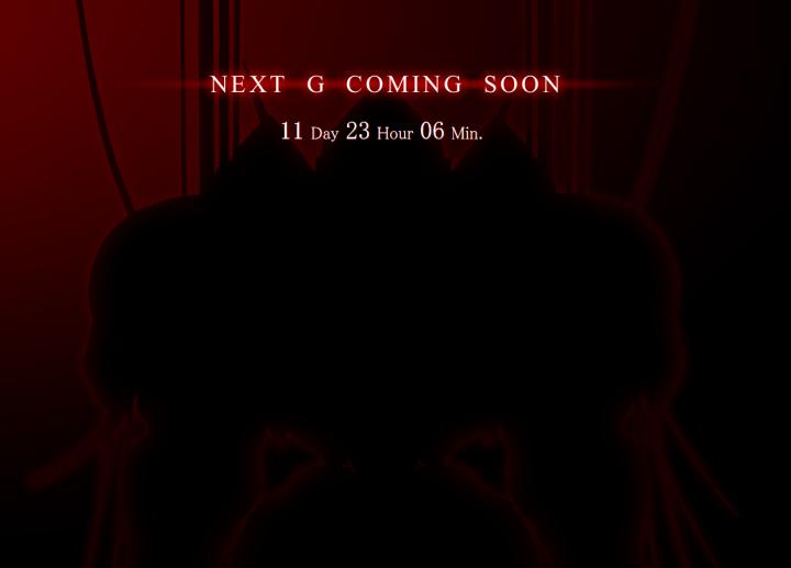 Gundam Next G